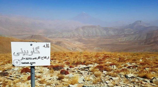 قله گاوبینی از روستای برگجهان، ۲۳ شهریور ۹۷